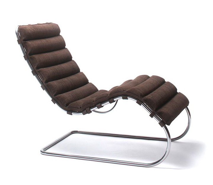 Chaise Lounge Chair Target
