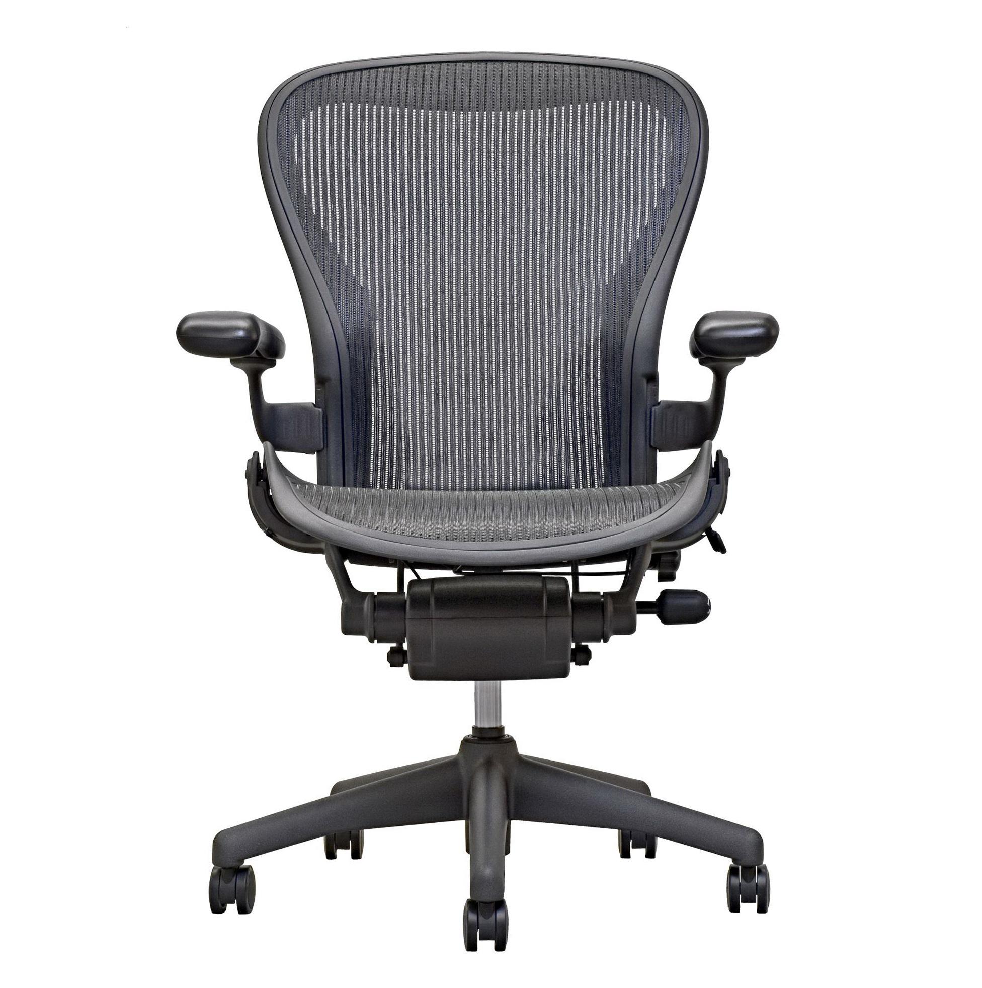 Herman Miller Chair Parts