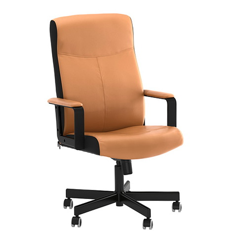 Ikea Office Chair Prices