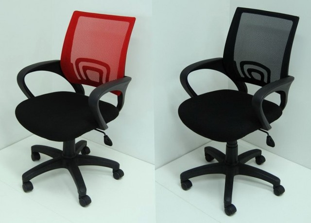 Lower Back Support For Office Chair