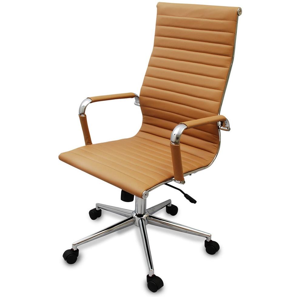 Modern Ergonomic Office Chairs