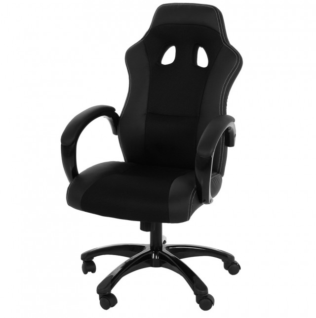 Reade Mesh Office Chair