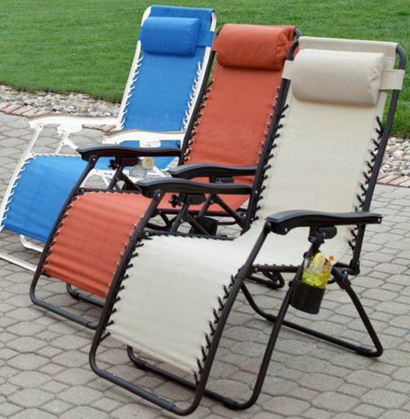 Zero Gravity Lounge Chair Kohls
