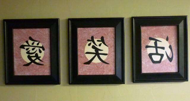 Chinese Wall Art Symbols