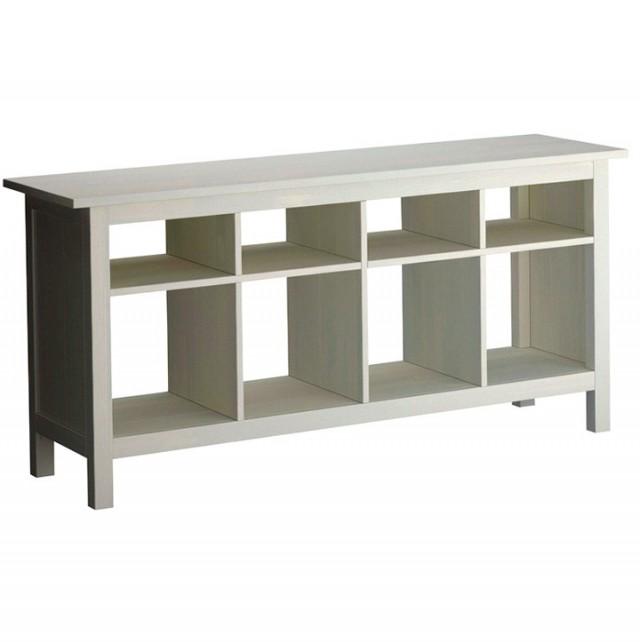 Ikea Sofa Table White