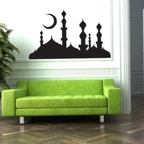 Islamic Wall Art Frames