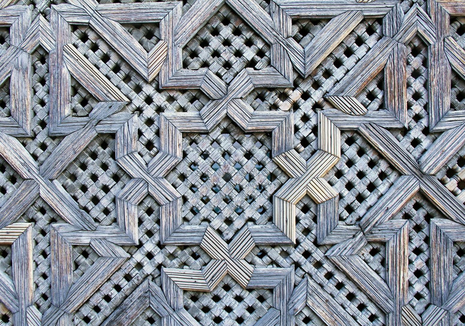 Islamic Wall Art Wood