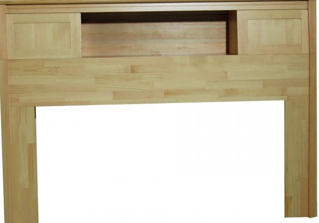 Queen Bookcase Headboard Oak