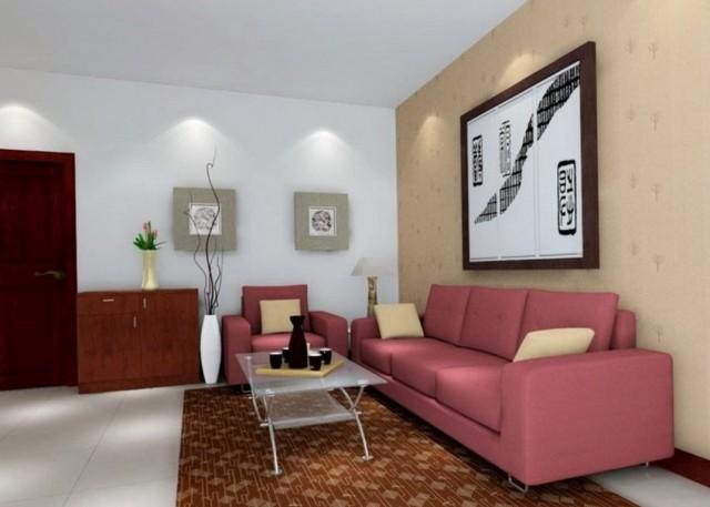 Colors For Living Room Walls Ideas