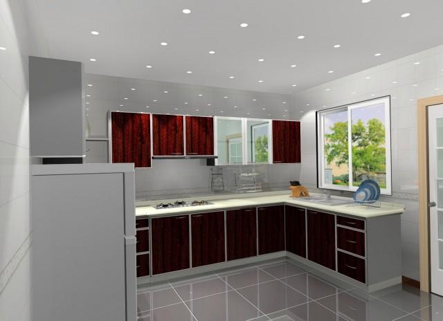 Online Kitchen Design Tool